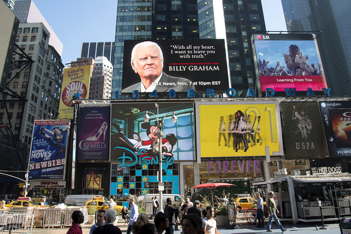 My Hope billboard in TImes Square