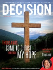 Decision January 2014