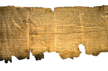 A section of the Dead Sea scrolls