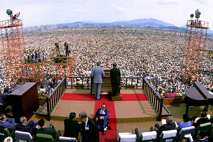 Seoul, South Korea: A Look Back at Billy Graham's Largest ...
